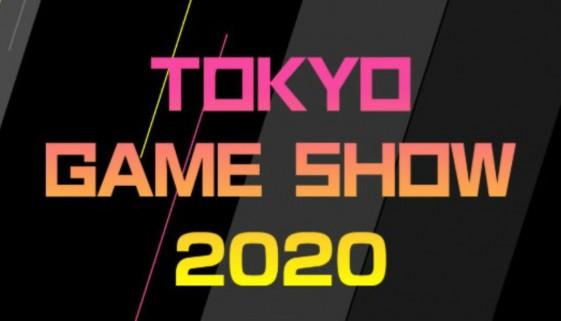 tokyo-game-show-2020-1200x673