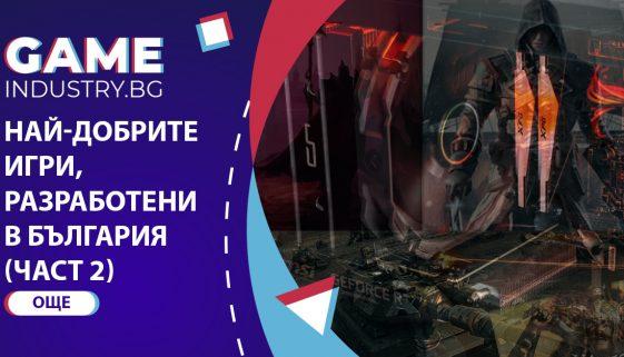 bg_games