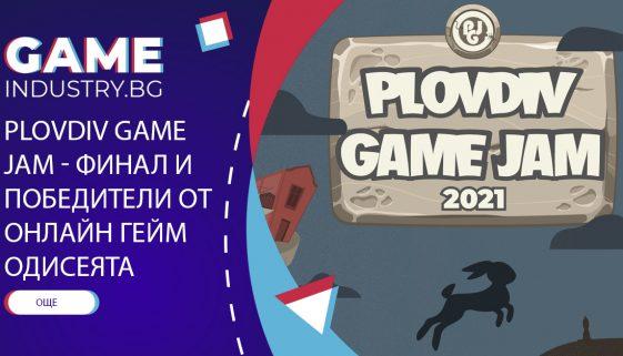 game_jap_plovdiv