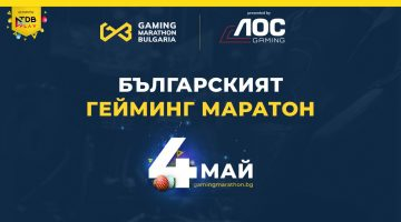 Gaming Marathon Bulgaria May 2021